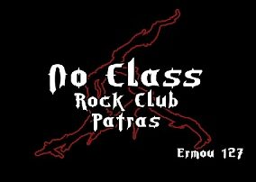 No Class Rock Club - Patras
