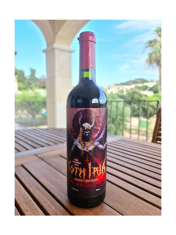 Yoth Iria Wine Collection